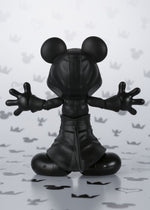 Bandai Tamashii Nations S.H.Figuarts King Mickey Kingdom Hearts II Action Figure