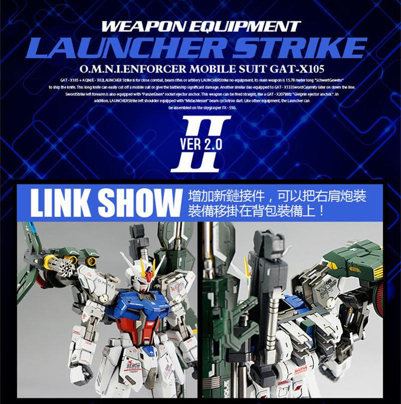 Dragon Momoko Weapon Equipment Launcher 2.0