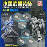 JOKER Mercury Weapon LEV V