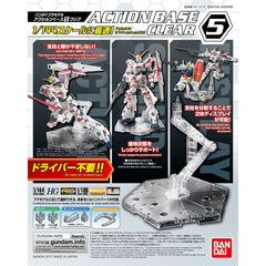 Clear Action Base 5
