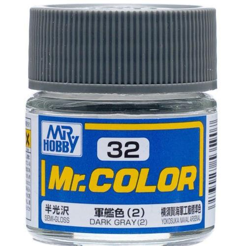 C32 Semi-Gloss Dark Gray (2) 10ml