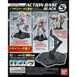 Black Action Base 5