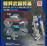 Conversion Weapon For HG RG 1/144 Amazing LEV A