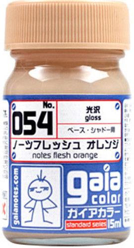 Gaia Base Color 054 Notes Flesh Orange 15ML