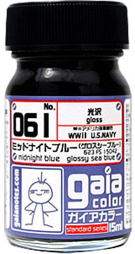 Gaia Base Color 061 Midnight Blue 15ML