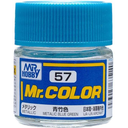 GNZ-C57: C57 Metallic Blue Green 10ml