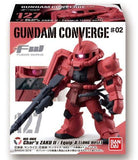 Gundam Converge #2 - No. 127 Char's Zaku II (Long Rifle)