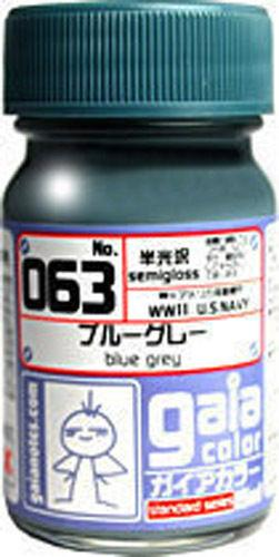 Gaia Base Color 063 Blue Grey 15ML