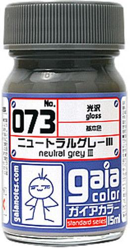 Gaia Base Color 073 Gloss Neutral Grey III 15ML