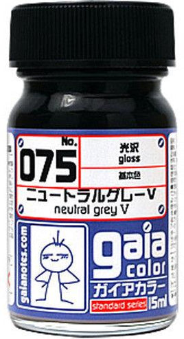 Gaia Base Color 075 Gloss Neutral Grey V 15ML
