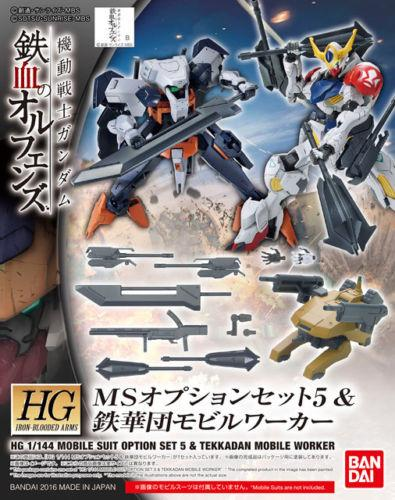 Orphans HG 1/144 MS Option Set 5 & Tekkadan Mobile Worker