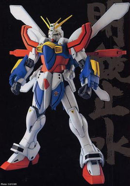 GF13-017NJII God Gundam MG 1/100 Scale