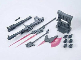 Builders Parts - System Weapon 007