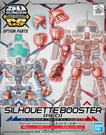 SD GUNDAM CROSS SILHOUETTE BOOSTER (RED)