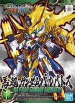 Gundam SD Sangoku Soketsuden #10 Ma Chao Gundam Barbatos Model Kit