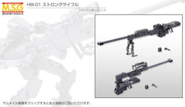 Kotobukiya M.S.G. MSG Heavy Weapon Unit 01 Strong Rifle