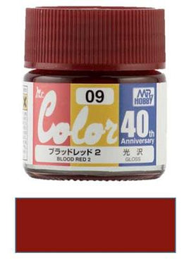 Mr. Color 40th Anniversary - Boold Red 2
