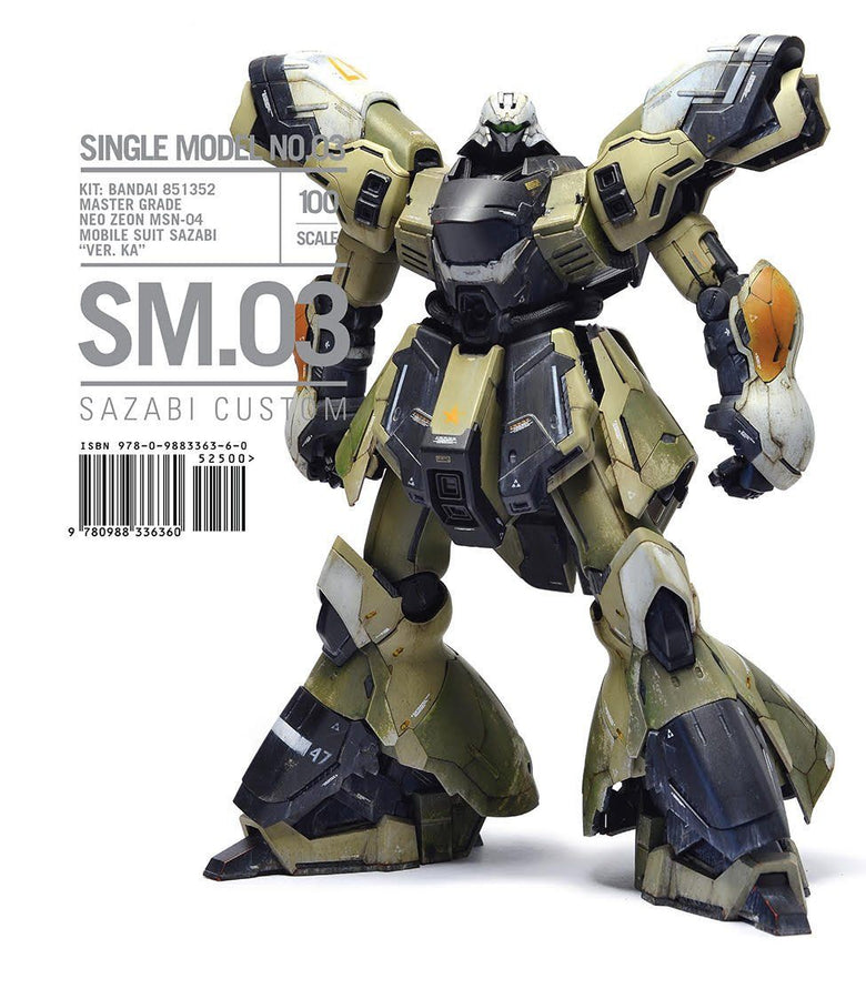 SM.03 Custom Sazabi Weathering Book