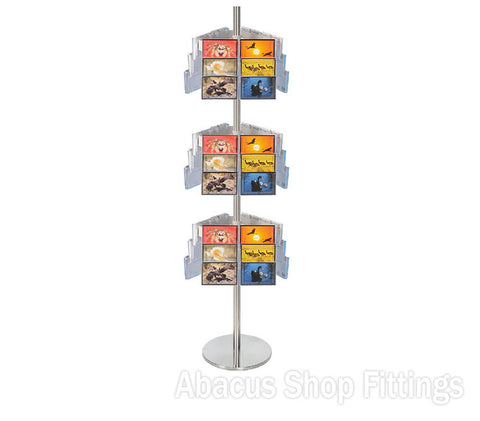 POSTCARD CAROUSEL - 54 HORIZONTAL POSTCARD HOLDERS ON STAINLESS STEEL CAROUSEL