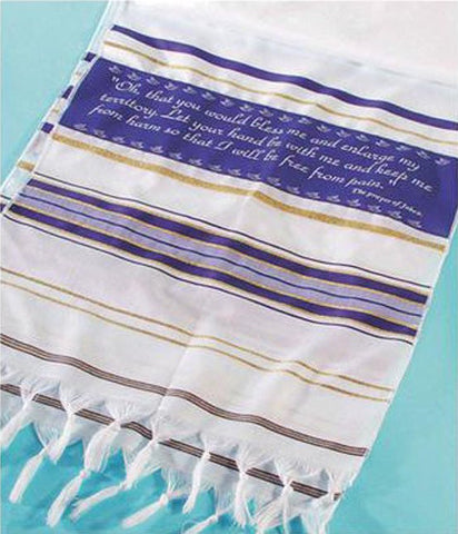 Jabez Prayer Tallit