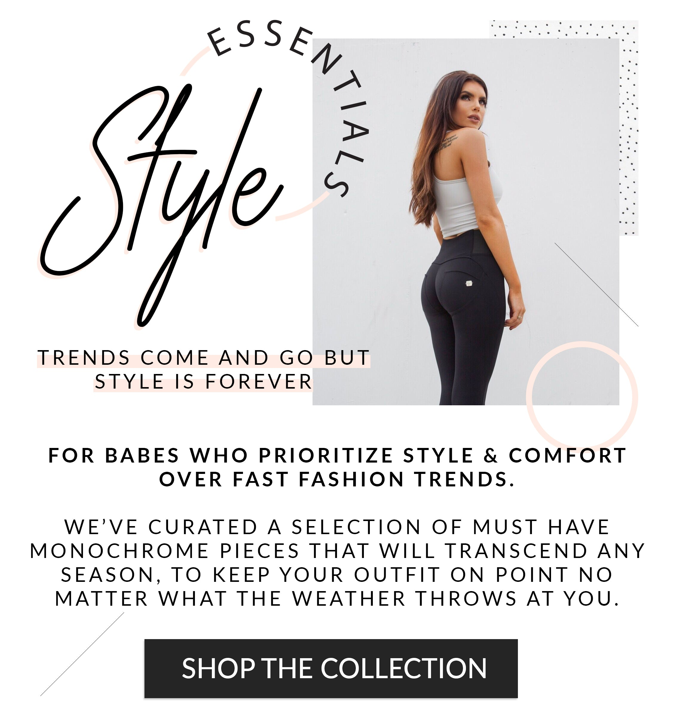 style essentials shop the collection
