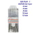 New Bosch SDS Plus Drill Bit Set 5pcs for Concrete ( 6mm, 6mm, 8mm, 10mm, 12mm ) ( 2608579120 ) - GIGATOOLS.PH