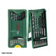 Bosch X-Line Combination Drill and Screw Bit 15pieces Set ( 2607019579 )