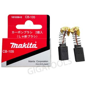 Makita Carbon Brush 105 (CB-105) - GIGATOOLS.PH