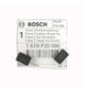 Bosch Carbon Brush for GBM 350 Impact Drill  (1619P20086) - GIGATOOLS.PH