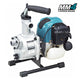 Makita EW120R 4-Stroke Petrol Pump 24.5 mL - GIGATOOLS.PH
