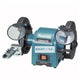 "Makita GB602W 6"" Electric Bench Grinder (250W) - GIGATOOLS.PH"