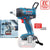 Bosch GDS 18V-EC 250 Professional Brushless Cordless Impact Wrench (Heavy Duty) (Bare Tool) - GIGATOOLS.PH