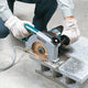 "Makita 4107R Concrete Cutter 7-1/8"" - GIGATOOLS.PH"