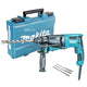 Makita HR2631FX2 Combination Hammer (800W) - GIGATOOLS.PH