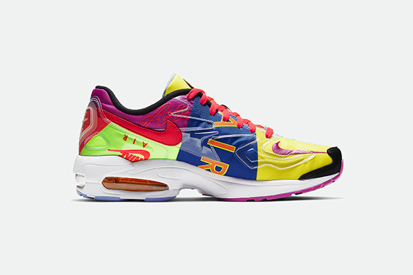 bulletin: the Nike x Atmos Air Max 2 Light releasing this week!