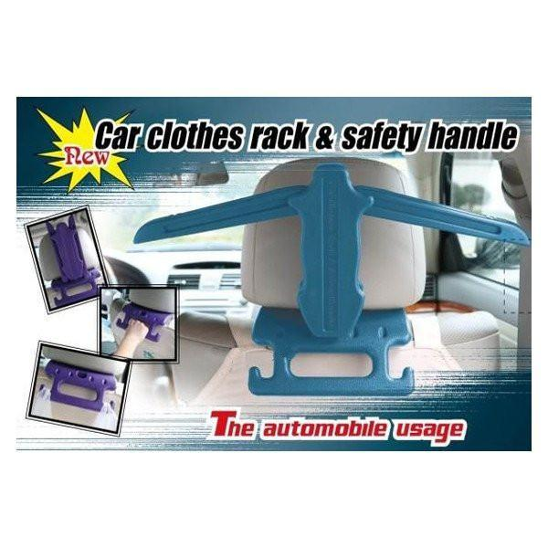 All Deals - Car Clothes Rack & Safety Handle