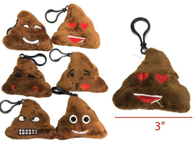 All Deals - Emoji Poo Keychain Assorted (12PCS)