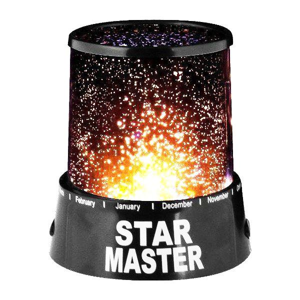 Gadgets - Star & Universe Projector Lamp