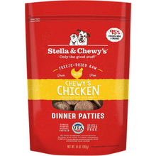 Stella & Chewy's - Freeze Dried Chicken Dinner