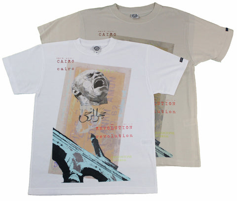 Virtue Men's Tee