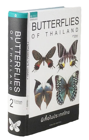 Butterflies of Thailand, 2nd edition, revised