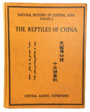 Collected Works of the Central Asiatic Expeditions to Mongolia and China, in 7 volumes, complete
