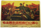 Chairman Mao is Heart to Heart with Us Forever The7th Time of Chairman Mao's Reviewing Culture Revolution Army-1968