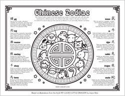 chinese zodiac coloring page - downloads wanart