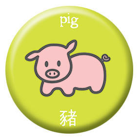 Zodiac Pig Button