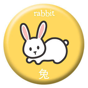 Zodiac Rabbit Button