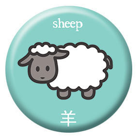 Zodiac Sheep Button
