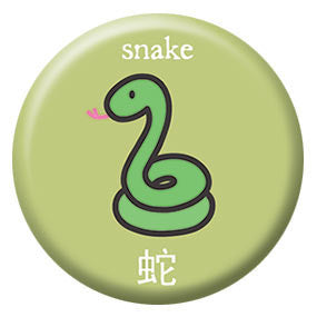 Zodiac Snake Button