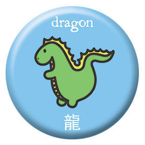 Zodiac Dragon Button