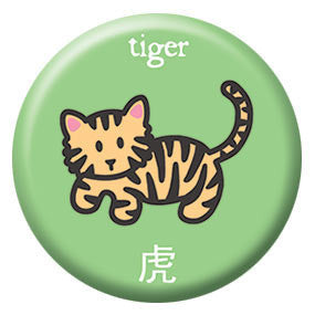 Zodiac Tiger Button